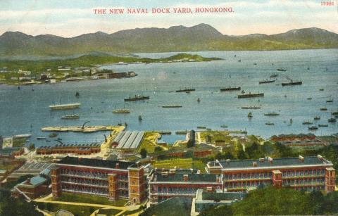 1910s_bmh-naval_dockyard